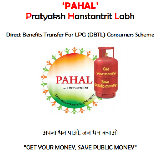 Implementation of Government Policy PAHAL (DBTL) Scheme, PMUY and Financial Aspects- 2019