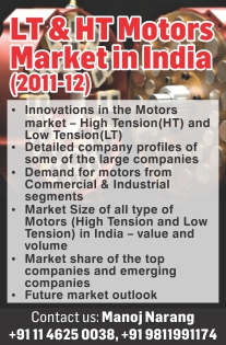 Motor Market