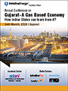 Annual Conference on Gujarat - A Gas Based Economy <br/> How Indian States can learn from it?